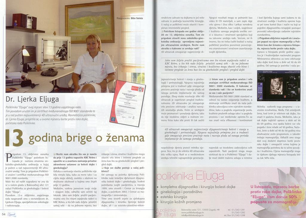 Zagreb, moj grad